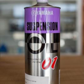 Yamaha Suspension Oil 01 (1L)
