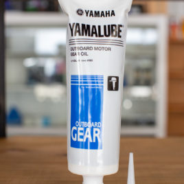 Yamaha Yamalube Outboard Motor Gear Oil GL5 750ml